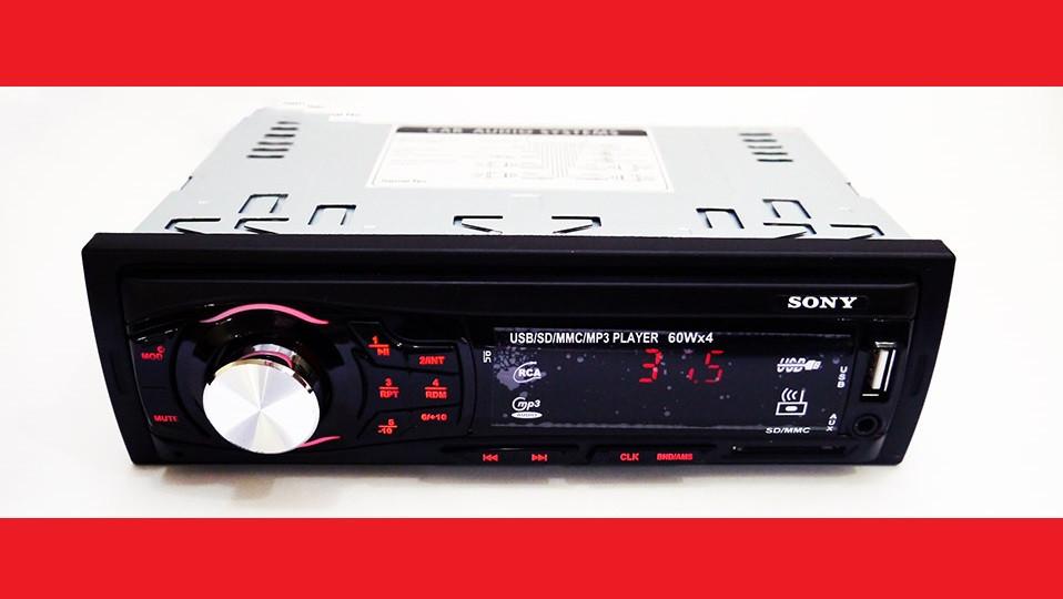Автомагнитола Sony 8225 USB+SD+FM+AUX+ пульт (4x50W)