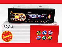 Качественная магнитола. DVD Автомагнитола Pioneer 3227 USB+Sd+ММС. Съемная панель. Купить онлайн. Код: КДН1879