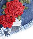 Джинсовые шорты женские с вышивкой Розы, фото 3