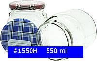 Стеклянная банка 550мл. с металлической крышкой для консервации продуктов