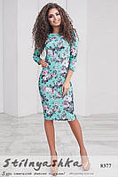 Облегающее платье с цветами ментол