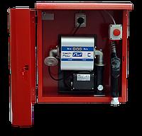 Мобильная заправочная станция для дизельного топлива с расходомером ARMADILLO - 12,24 В 60 л/мин