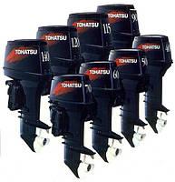 Лодочные моторы Tohatsu Тохатсу
