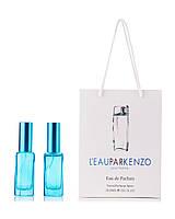 Парфюм 2 по 20 мл в подарочной  упаковке L'Eau par Kenzo Kenzo для мужчин