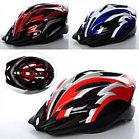 Шлем велосипедный, роликовый кросс-кантри Proi (L)