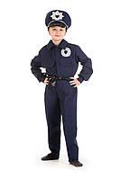 Детский костюм Полицейского, рост 110 -140 см