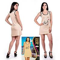Женское летнее платье. MODY 5375. Размер 44-46.
