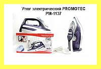Утюг электрический PROMOTEC PM-1137!Опт