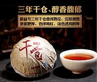Китайский черный чай - шу пуэр, точа, 2012 г., 100 г