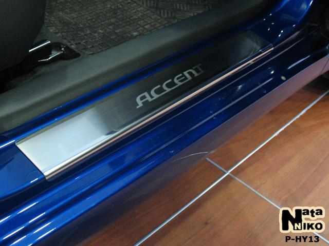 Накладки на пороги Hyundai ACCENT IV 2011- (4шт/комп) P-HY13
