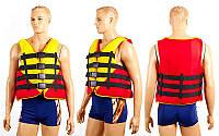 Жилет спасательный  (нейлон, ремни- PL, вес польз.90-110кг, нап.-пенополиэтилен,красн,син)