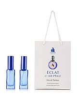 Парфюм 2 по 20 мл в подарочной  упаковке Eclat d'Arpège Lanvin для женщин