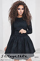 Черное платье с фатиновым подъюбником