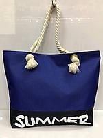 """Пляжная сумка 2423 женская текстильная """"summer"""" на канатах в разных цветах"""