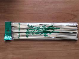 Бамбуковые палочки для шашлыка 30см,Д-2,5мм