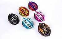 Шлем велосипедный, роликовый с механизмом регулировки размера (L)
