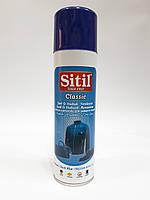 Краска-аэрозоль для замши и нубука SITIL темно-синий