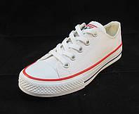 Кеды женские Converse белые (конверсы)(р.39)