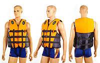 Жилет спасательный взрослый DL-10 (EVA, ремни- PL, р-р L, XL, XXL, черно-оранжевый, черно-желтый)
