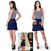 Женское летнее платье. MODY 5181. Размер 44-46.