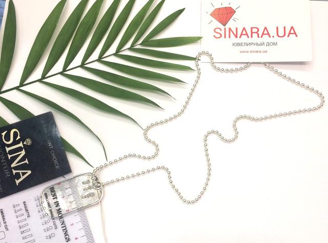Серебряная цепь под военный жетон Шарики 3 фото
