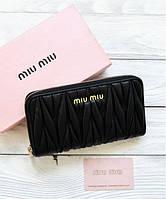 Кошелёк на молнии MIU MIU BLACK (0930)
