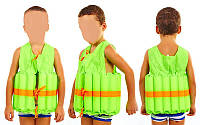 Жилет спасательный детский  (ЕРЕ, PL, р-р М-6-10лет, оранж.салат)