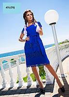 Модное женское платье 471 (75)