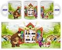 Кружка чашка Маша и Медведь