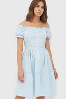 Літнє повсякденне голубе плаття у смужку Dolchi