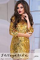 Платье из паетки золото