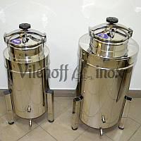 Ферментёр 68 литров