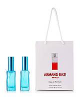 Парфюм 2 по 20 мл в подарочной упаковке в подарочной  упаковке  In Red Armand Basi для женщин