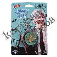 Грим силиконовый объемный Creepy Skin