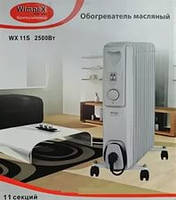 Обогреватель масляный 11 секций Wimpex HEATER WX 11S 2500 Вт, масляный обогреватель Днепр