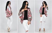 Женский кардиган Техас (46-50, норма) — купить оптом от производителя в одессе 7км