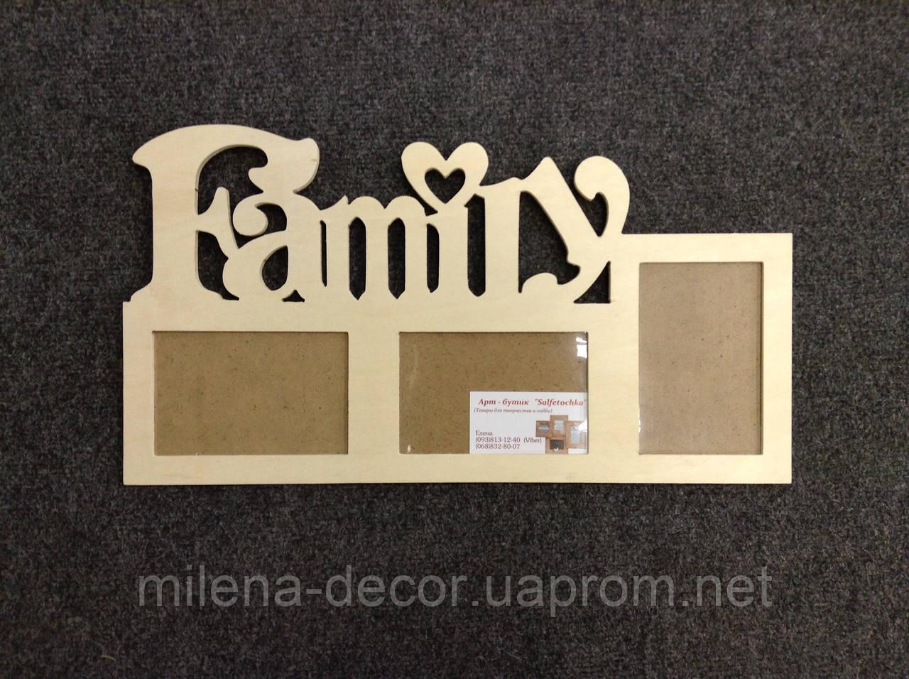 """Фоторамка """"Family"""" на 3 фотографии"""