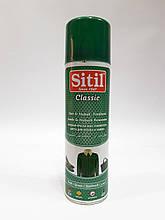 Аэрозоль для замши и нубука SITIL темно-зеленый