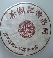 Пуэр Хуан Цан Тон 357 гр. 1998 г.