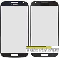 Скло модуля Samsung i9500 original чорне