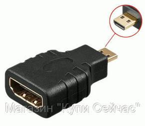 Переходник HDMI F/micro HDMI M, фото 3