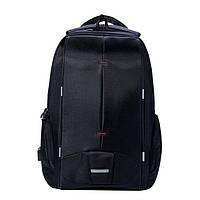 """Рюкзак для ноутбука Kalidi CNM1905 15.6"""", чёрный"""