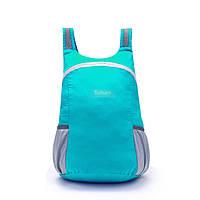 Рюкзак складной Tuban 18L, голубой