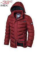 Куртка мужская до -32 Braggart Aggressive 2620S красная, р. S,M,L,XL,XXL,3XL