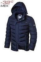 Куртка мужская до -32 Braggart Aggressive 2620E темно-синяя, р. S,M,L,XL,XXL,3XL