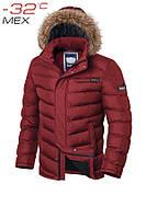 Куртка мужская до -32 Braggart Aggressive 4220J красная, р. S,M,L,XL,XXL,3XL, фото 1