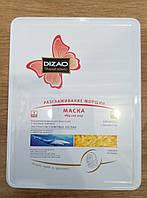 Плацентарная маска для лица и шеи Dizao(Разглаживание морщин) с акульим жиром и экстрактом оливковых листьев