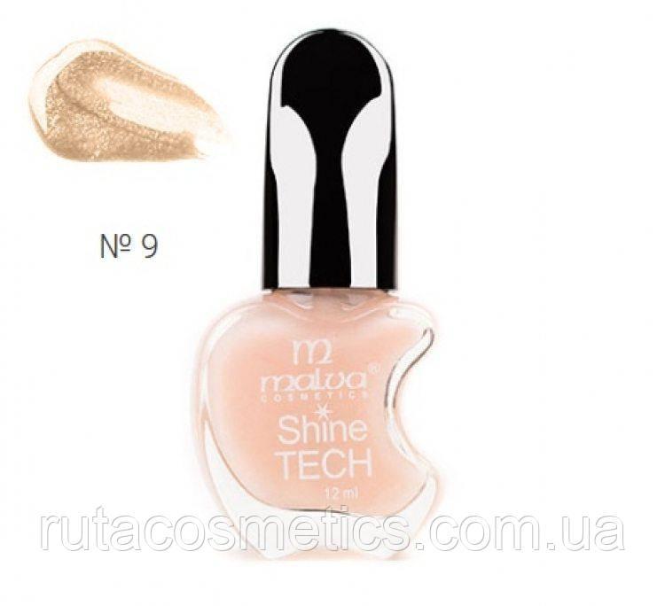 Malva cosmetics лак для ногтей Shine TECH 9