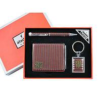 Подарочный набор (3в1) портсигар/брелок/ручка (YH-0055)