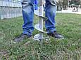 Садовый Бур с двумя насадками 130мм и 200мм удлиняемый, Ямобур, Бур ручной, фото 3